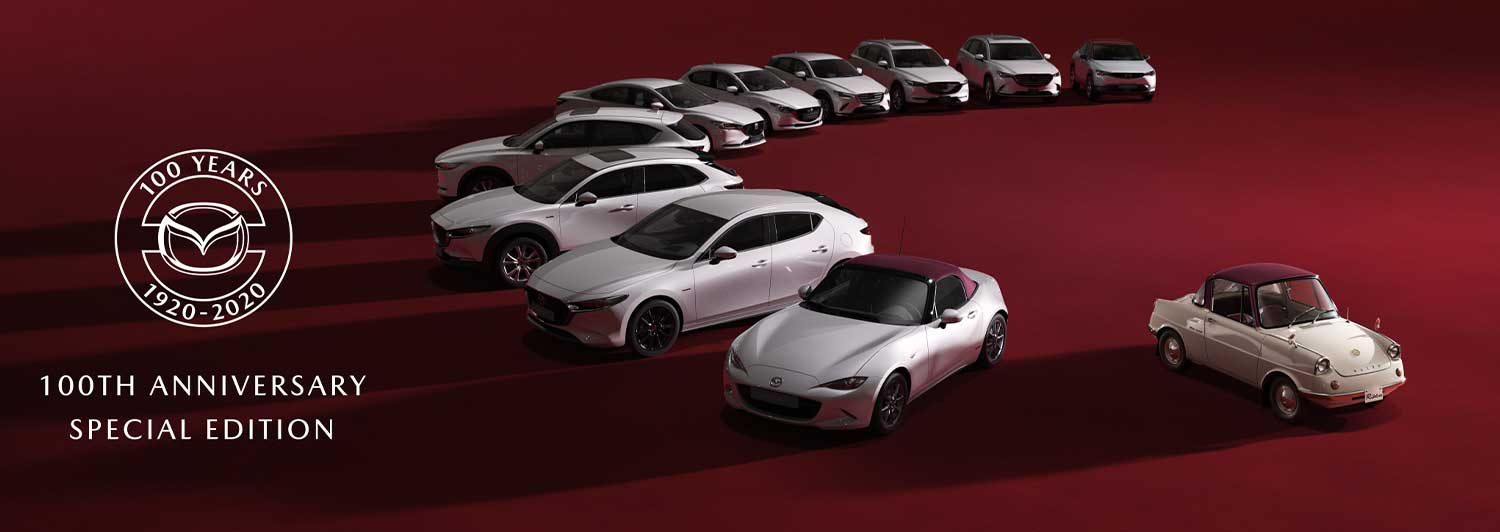 Past Meets Future: Mazda's 100th Anniversary Special Edition Model