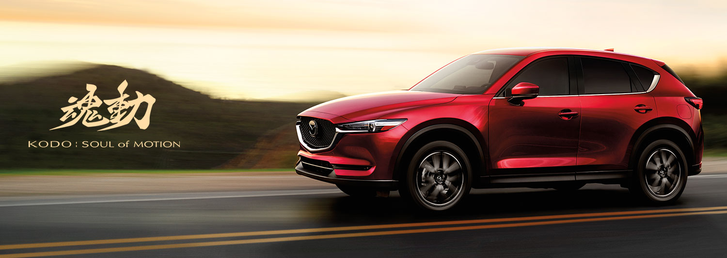 Back and Better than Ever: the 2017 Mazda CX-5