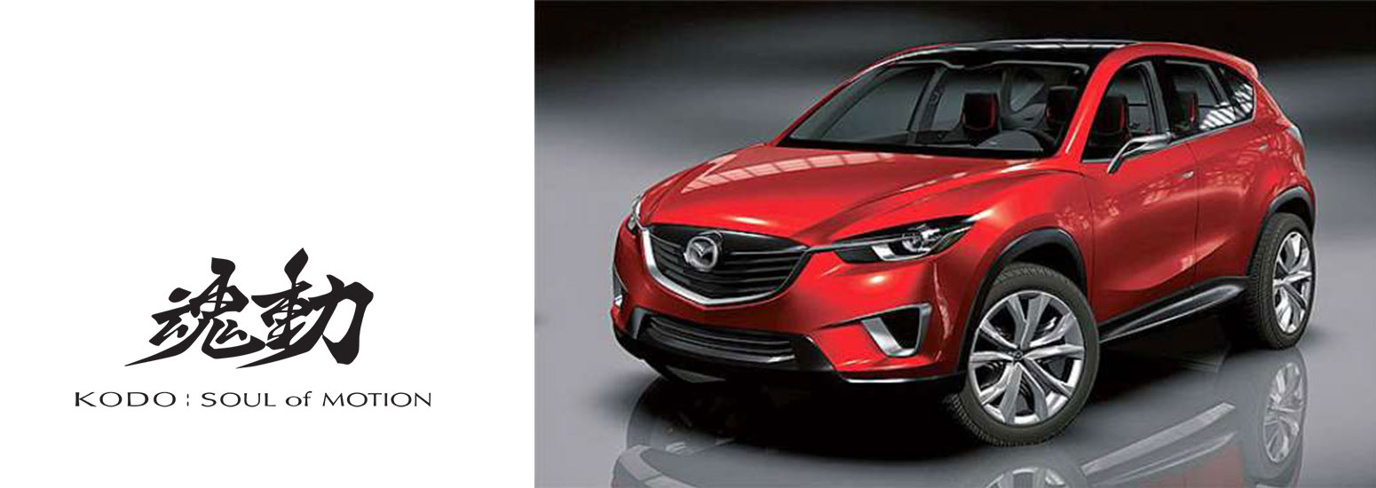 The New 2017 Mazda CX-5